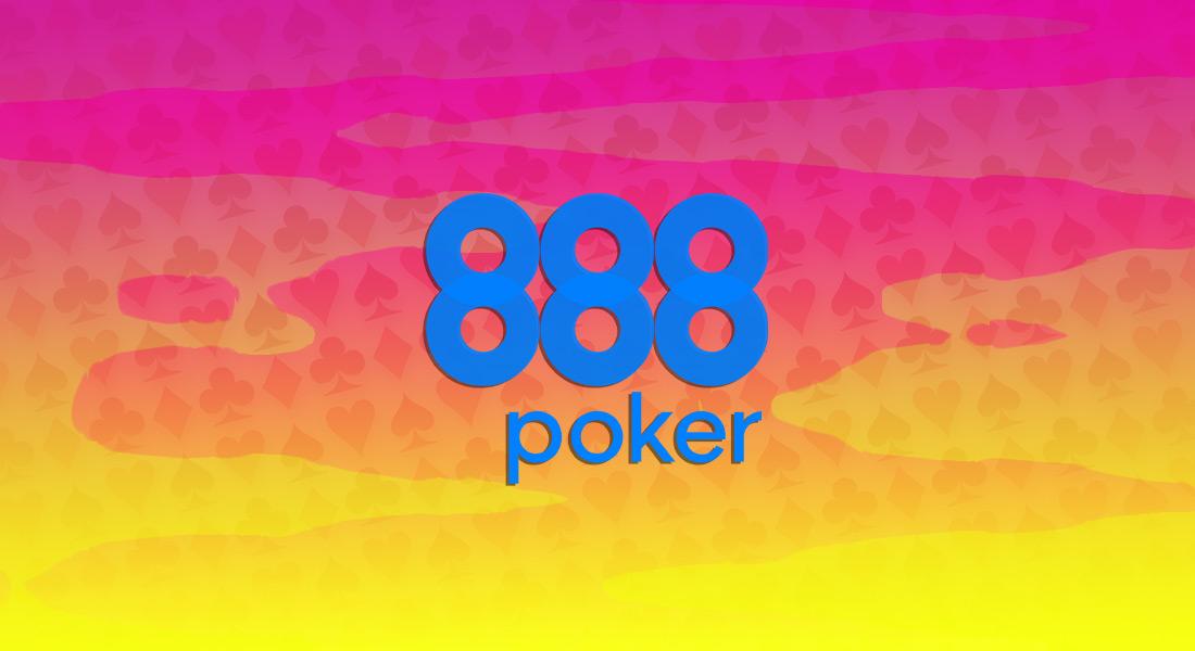 888 Покер – возможности и преимущества покерной комнаты для нового игрока
