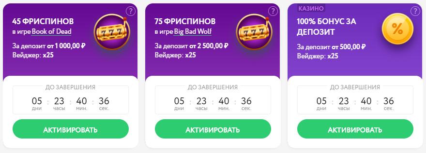 Бонусы для игроков казино Playdom.