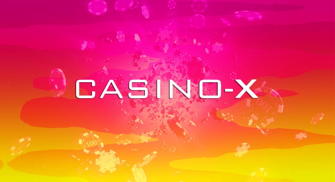 Casino-X – мультивалютное казино с отличными бонусами