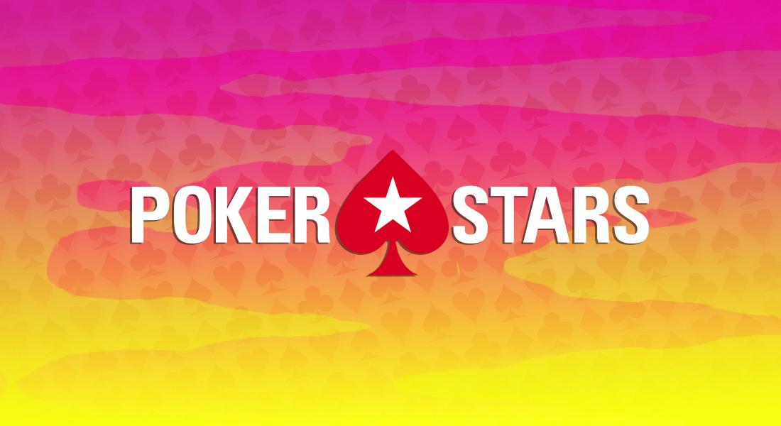 Почему стоит начать игру на Покер Старс: главные плюсы комнаты в 2020 году